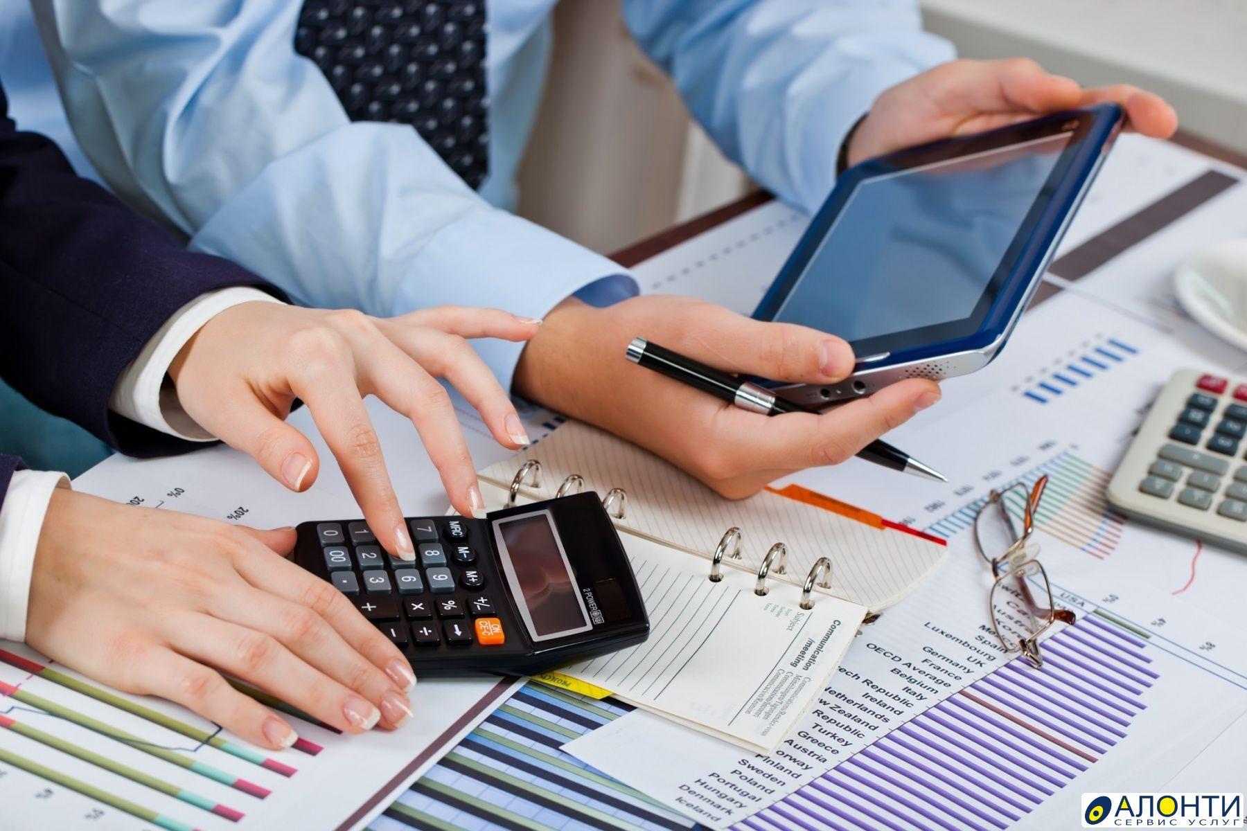 Услуги бухгалтера в банк функции бухгалтера по учету услуг