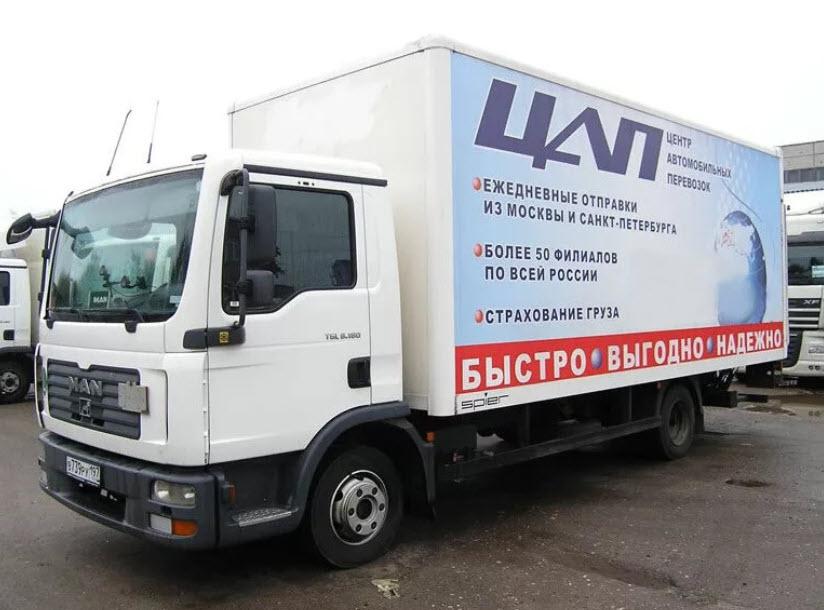 Цап транспортная компания официальный сайт тольятти эффективность создания сайта