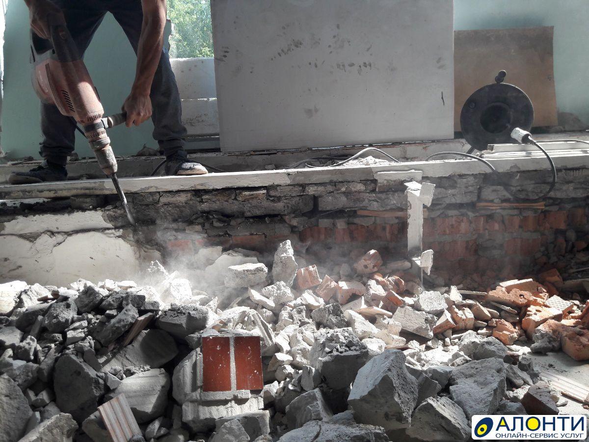 демонтаж бетона новосибирск